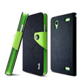 IMAK cross Flip leather case book Holster folder cover for BBK vivo Xplay X510w X5 - Black