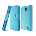 IMAK cross Flip leather case book Holster holder cover for TCL S820 - Blue
