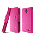 IMAK cross Flip leather case book Holster holder cover for TCL S820 - Rose