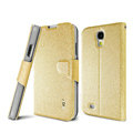 IMAK golden silk book leather Case support flip Holster Cover for Samsung GALAXY S4 I9500 SIV - Gold
