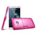 Imak ice cream Colorful Case support Cover skin for HTC One 802t - Rose
