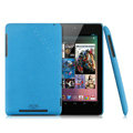 IMAK Cowboy Shell Hard Case Cover for Google Nexus 7 II - Blue