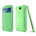 IMAK Shell Flip Leather Case Holster Cover Skin for Samsung I9190 GALAXY S4 Mini - Green
