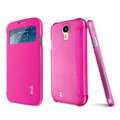IMAK Shell Flip Leather Case Holster Cover Skin for Samsung I9190 GALAXY S4 Mini - Rose