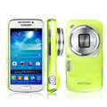 IMAK Ultrathin Clear Matte Color Cover Case for Samsung C101 GALAXY SIV Zoom - Green