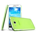 IMAK Ultrathin Clear Matte Color Cover Case for Samsung I9150 Galaxy Mega 5.8 - Green