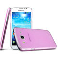 IMAK Ultrathin Clear Matte Color Cover Case for Samsung I9150 Galaxy Mega 5.8 - Pink