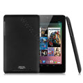 IMAK Ultrathin Matte Color Cover Hard Case for Google Nexus 7 II - Black