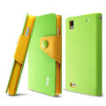 IMAK cross Flip leather case book Holster cover for BBK vivo Y19t - Green