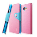 IMAK cross Flip leather case book Holster cover for HTC Butterfly S 901e - Pink