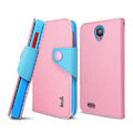 IMAK cross Flip leather case book Holster cover for Lenovo S820 - Pink