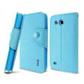 IMAK cross Flip leather case book Holster cover for Samsung I869 Galaxy Win - Blue
