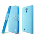 IMAK cross Flip leather case book Holster cover for Samsung I9200 Galaxy Mega 6.3 - Blue