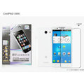 Nillkin Anti-scratch Frosted Scrub Screen Protector Film for Coolpad 5950