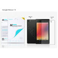 Nillkin Anti-scratch Frosted Scrub Screen Protector Film for Google Nexus 7 II