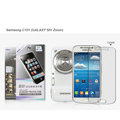 Nillkin Anti-scratch Frosted Scrub Screen Protector Film for Samsung C101 GALAXY SIV Zoom