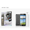 Nillkin Anti-scratch Frosted Scrub Screen Protector Film for ZTE V975 Geek