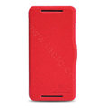 Nillkin Fresh Flip leather Case book Holster Cover Skin for HTC Desire 609D - Red