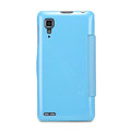 Nillkin Fresh Flip leather Case book Holster Cover Skin for Lenovo P780 - Blue