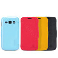 Nillkin Fresh Flip leather Case book Holster Cover Skin for Samsung S7270 Galaxy Ace 3 - Blue