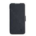 Nillkin Fresh Flip leather Case book Holster Cover Skin for ZTE V975 Geek - Black