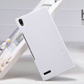 Nillkin Super Matte Hard Back Case Skin Cover for HUAWEI P6 - White