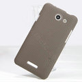 Nillkin Super Matte Hard Case Skin Cover for Coolpad 5950 - Brown