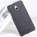 Nillkin Super Matte Hard Case Skin Cover for HTC 601E ONE Mini M4 - Black