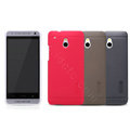 Nillkin Super Matte Hard Case Skin Cover for HTC 601E ONE Mini M4 - Brown
