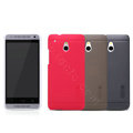 Nillkin Super Matte Hard Case Skin Cover for HTC 601E ONE Mini M4 - Red