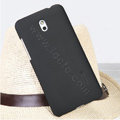 Nillkin Super Matte Hard Case Skin Cover for HTC Desire 609D - Black