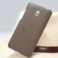 Nillkin Super Matte Hard Case Skin Cover for HTC Desire 609D - Brown