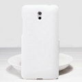 Nillkin Super Matte Hard Case Skin Cover for HTC Desire 609D - White