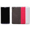 Nillkin Super Matte Hard Case Skin Cover for Lenovo P780 - Red