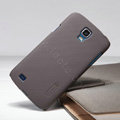 Nillkin Super Matte Hard Case Skin Cover for Samsung I9295 GALAXY SIV Active - Brown