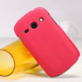 Nillkin Super Matte Hard Case Skin Cover for Samsung S6810 Galaxy Fame - Red