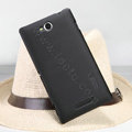 Nillkin Super Matte Hard Case Skin Cover for Sony Ericsson S39h Xperia C - Black