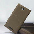 Nillkin Super Matte Hard Case Skin Cover for Sony Ericsson S39h Xperia C - Brown