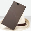 Nillkin Super Matte Hard Case Skin Cover for Sony Ericsson XL39H Xperia Z Ultra - Brown