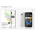 Nillkin Ultra-clear Anti-fingerprint Screen Protector Film for HTC Butterfly S 901e