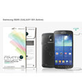 Nillkin Ultra-clear Anti-fingerprint Screen Protector Film for Samsung I9295 GALAXY SIV Active