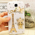 Bear diamond Crystal Cases Bling Hard Covers for Samsung GALAXY S4 I9500 SIV - White