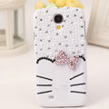 Bling Cat Crystal Case Pearl Cover for Samsung GALAXY S4 I9500 SIV - Beard