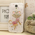 Fox diamond Crystal Cases Bling Hard Covers for Samsung GALAXY S4 I9500 SIV - White