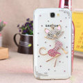 Fox diamond Crystal Cases Bling Hard Covers for Samsung N7100 GALAXY Note2 - White