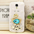 Swan diamond Crystal Cases Bling Hard Covers for Samsung GALAXY S4 I9500 SIV - White