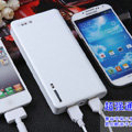 Original Mobile Power Bank Backup Battery 50000mAh for HUAWEI Ascend G700 - White