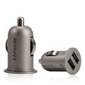 Capdase Auto Dual USB Car Charger Universal Charger for HUAWEI Ascend P6 - Grey