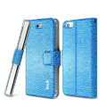 IMAK Slim leather Case support Holster Cover for iPhone 5C - Blue