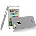 IMAK Cowboy Shell Quicksand Hard Cases Covers for iPhone 5S - Gray